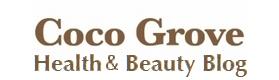 ココグローブブログ Health&Beauty Blog by CocoGrove